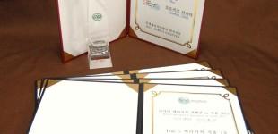 ISCA似顔絵韓国大会で優勝しました。