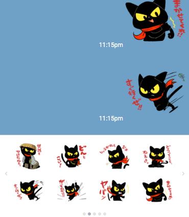 予告★のら猫クロッチ「縁起」LINEスタンプ