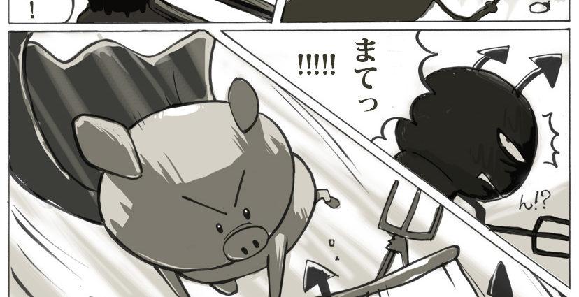 歯医者さんの漫画制作