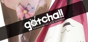 「gotcha!!」の巡回展 第2弾のお知らせ