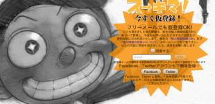 ホームページメインイラスト【スーキマ!】