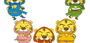 表紙イラスト【商品カタログ2014(TOSHIBA)】